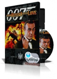 007From Russia With Love