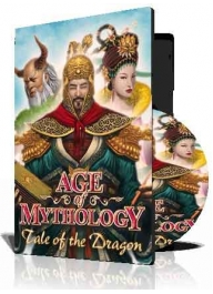 (Age of Mythology EX Tale of the Dragon (1DVD