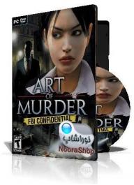 Art of Murder FBI