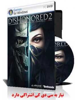 فروش بازی اکشن اول شخص (Dishonored 2 (9DVD