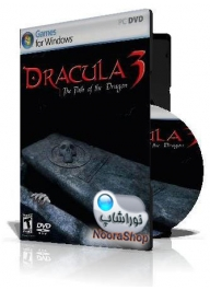 Dracula 3 The Path Of The Dragon