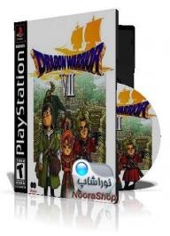 Dragon Warrior VII
