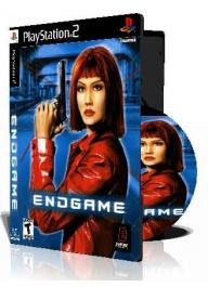 Endgame با کاور کامل و چاپ روی دیسک