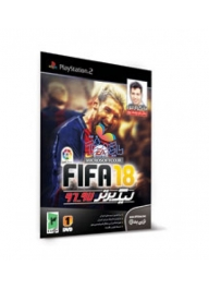 FIFA 18 PS2 فیفا 18 با گزارش عادل فردوسی پور