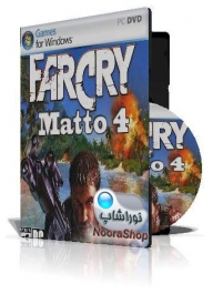 Far Cry Matto 4