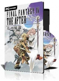 (Final Fantasy IV The After Years (1DVD