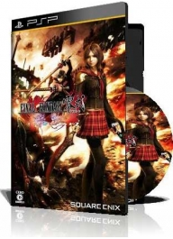 بازی زیبای (Final Fantasy Type 0 (2DVD