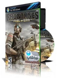 (Frontlines Fuel Of War (3DVD