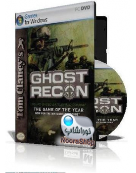 Ghost Recon Collector Pack 3 Games