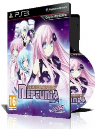 (Hyperdimension Neptunia PS3 (1DVD