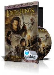 Lord Of The Ring The Return Of The King با کاور کامل وقاب و چاپ روی دیسک