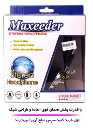 خرید هدفون حرفه ای Maxeeder