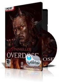 Painkiller 2 Overdose
