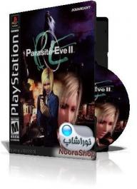 Parasite Eve II با کاور کامل وقاب و چاپ روی دیسک
