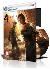 بازی (Resident Evil 4 HD The Last of Us Mod (2DVD