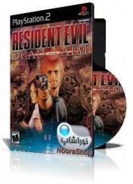 Resident Evil Dead Aim با کاور کامل و چاپ روی دیسک