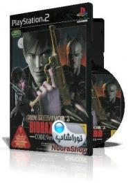 Resident Evil Gun Survivor 2 با کاور کامل و چاپ روی دیسک