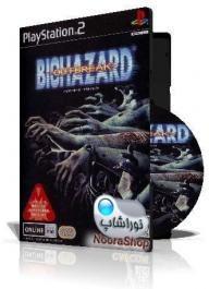 با کاور کامل و چاپ روی دیسک(Resident Evil Outbreak (English