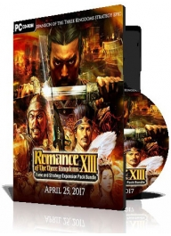 )Romance of the Three Kingdoms XIII Fame and Strategy Expansion Pack (3DVD