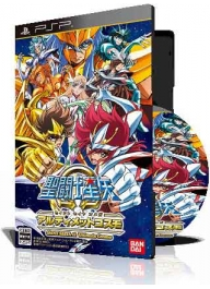 بازی Saint Seiya Omega Ultimate Cosmos