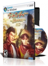خرید درب منزل بازی (Shenmue I and II (3DVD