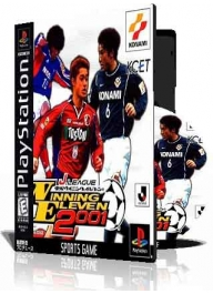 بازی World Soccer Winning Eleven 2001