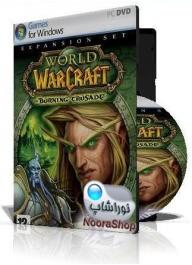 (World of Warcraft The Burning Crusade (3DVD
