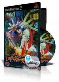 breath Of Fire V Dragon Quarter