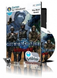 Counter Strike Collection