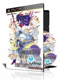 (Final Fantasy IV Complete Collection( 735 MB