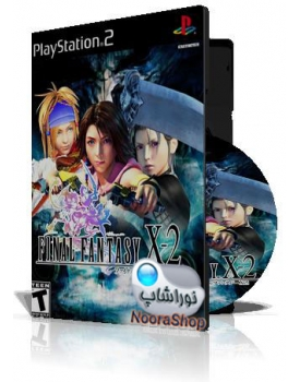 Final Fantasy X-2 International+last mission با کاور کامل و چاپ روی دیسک