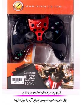 خرید دسته شوکدار حرفه ای بازی VI-525