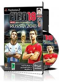 FIFA 18 World Cup Russia 2018جام جهانی  گزارش فردوسی پور