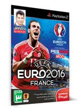 PES 2016 EURO France گزارشگر عادل فردوسی پور
