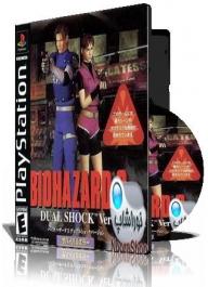 Resident Evil 2 با کاور کامل و چاپ روی دیسک