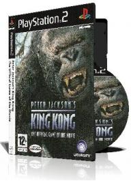 King Kong با کاور کامل و چاپ روی دیسک