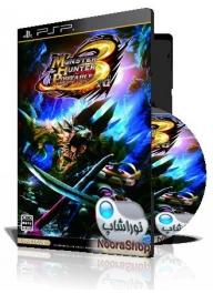 Monster Hunter Portable 3