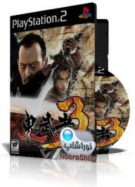 Onimusha 3 Demon Siege با کاور کامل و چاپ روی دیسک