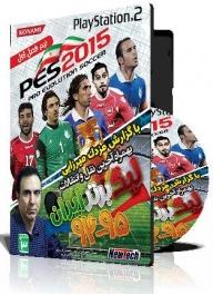 لیگ برتر 94-95 مزدک میرزایی pes 2015