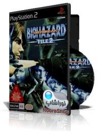 Resident Evil Outbreak File 2 با کاور کامل و چاپ روی دیسک