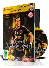 PES2020 PS2 فردوسی پور