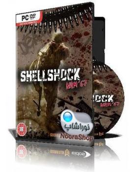 Shell Shock 2