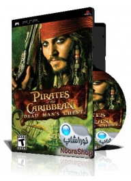 Pirate of the Caribbean Dead Man's Chest