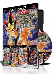 Yu Gi Oh Trilogy چهار عدد بازی با قاب وچاپ روی دیسک